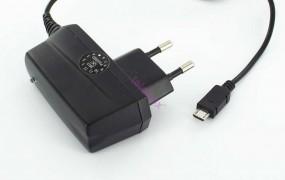Micro-USB Netz Ladegerät mit bis zu1A Ladestrom